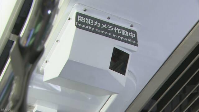 JR東日本 今後導入するすべての列車に防犯カメラ設置