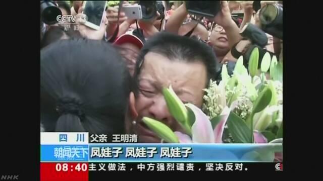 24年前に行方不明の娘と涙の再会 中国