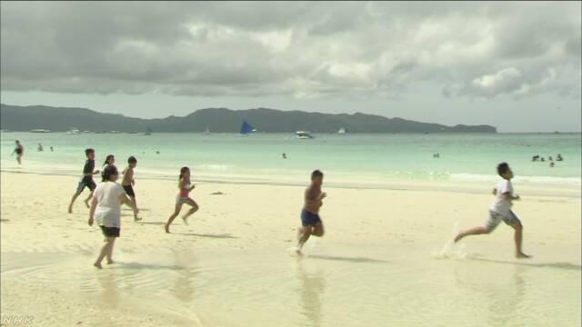 フィリピンの島 海をきれいにするため半年旅行できない