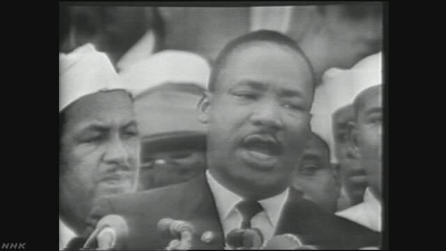 アメリカ キングさんが銃で撃たれて亡くなってから50年