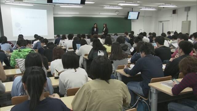 入学した大学生に「会員を増やすビジネスに気をつけて」