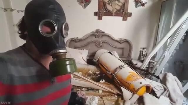 WHO「シリアで500人に毒がある物質が原因らしい症状」