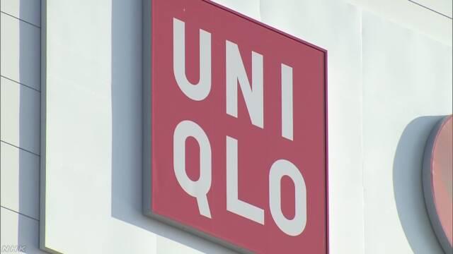 ユニクロの服 初めて日本より外国でたくさん売れた