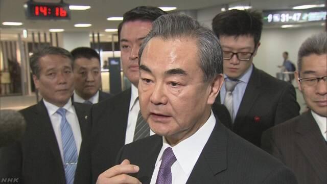 中国外相が来日 「両国関係を正常軌道に戻す一歩に」
