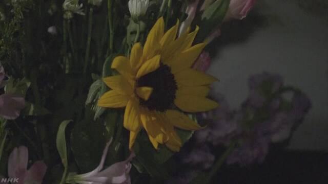 熊本地震2年 あの車と同じ色の花を… 大学生の遺族が現場に