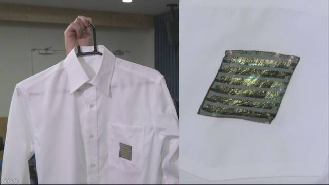 服にアイロンで貼る太陽電池ができる