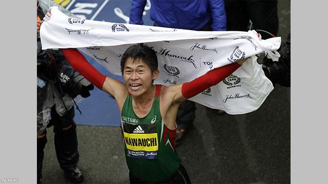 アメリカのボストンマラソンで川内優輝選手が優勝