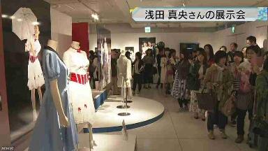 フィギュアスケートの浅田真央さんの衣装の展示会