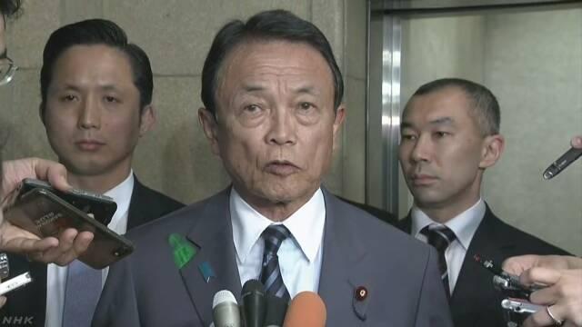 財務省の福田事務次官が辞任へ 「セクハラ発言」報道受け