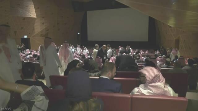 サウジアラビアに映画館がオープン 35年禁止だった
