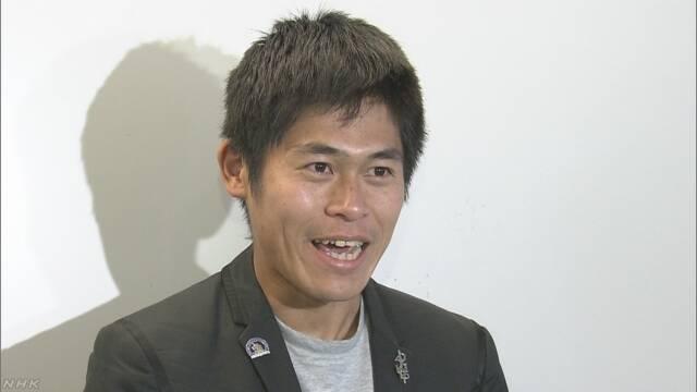 川内優輝さんが公務員をやめてプロのマラソン選手になる