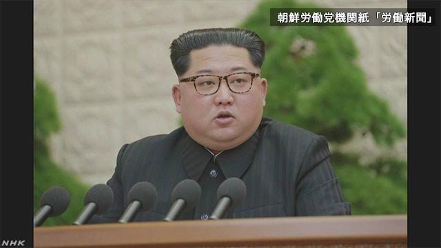 <ruby>北朝鮮<rt data-ruby-level=