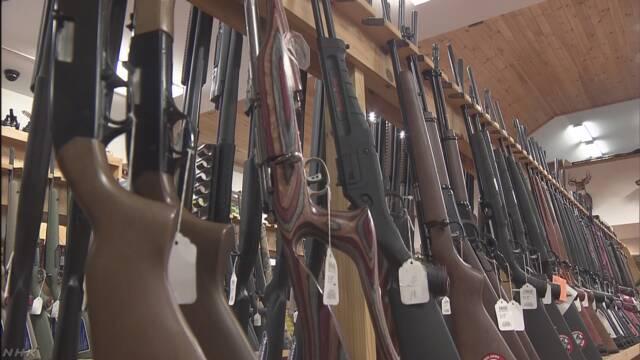 6割超がライフル銃販売禁止を支持 米世論調査