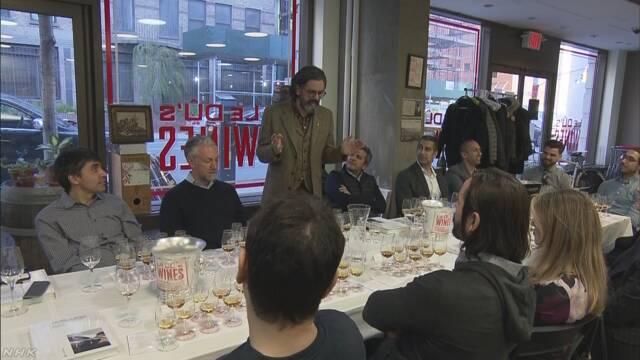 ニューヨークで日本のウイスキーを紹介