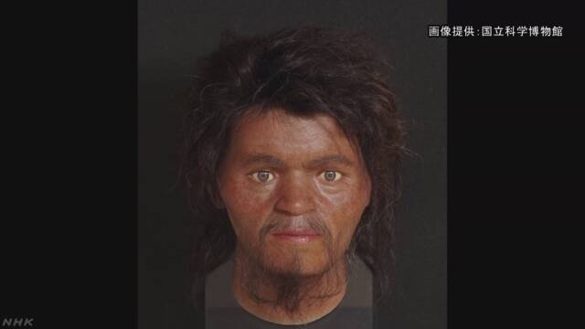 「2万7000年前にこのような顔の人が日本にいた」