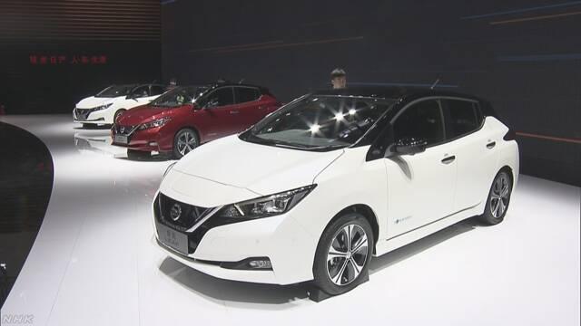 北京モーターショー開幕 電気自動車 最新モデルを競う
