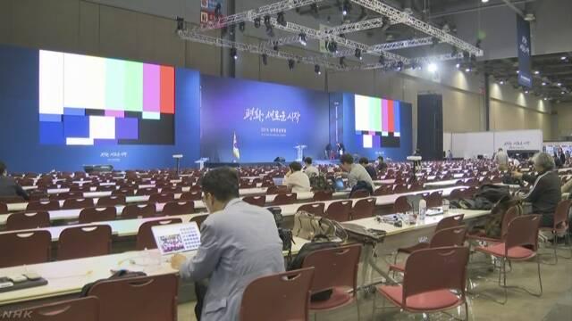 韓国と北朝鮮のトップの話し合いに世界中から記者が集まる
