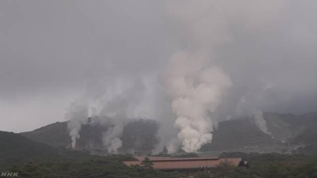 宮崎県にある硫黄山で2回目の噴火