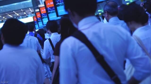 日本の借金は国民1人に860万円 今までで最も多くなる