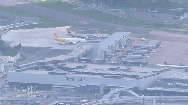 成田空港 LCCのための「第3ターミナル」を広くする