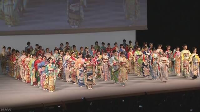 東京オリンピックに出る国をイメージした着物のショー