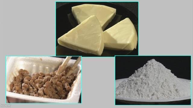 チーズや納豆 小麦粉も 今月以降値上げ相次ぐ