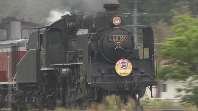 蒸気機関車C56 山口線で最後の運転 老朽化で引退へ