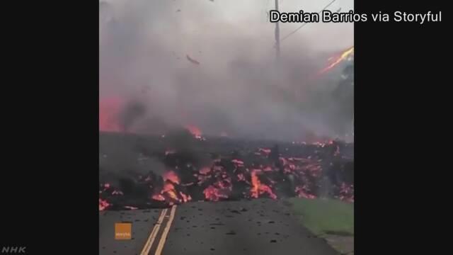 ハワイ島にあるキラウエア火山で噴火が続く