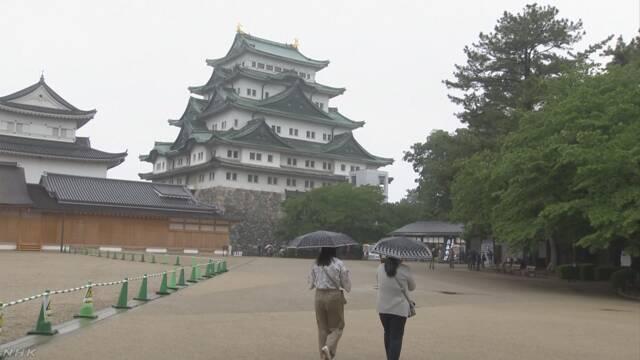 名古屋城 天守閣の中に入ることができなくなる