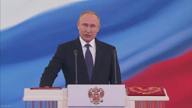 ロシア プーチンさんが4回目の大統領になる