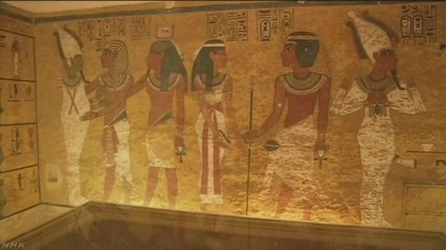 エジプト「ツタンカーメン王の墓に秘密の部屋はなかった」