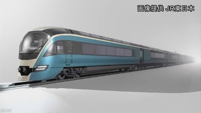 2020年から東京と伊豆の間を新しい観光の電車が走る