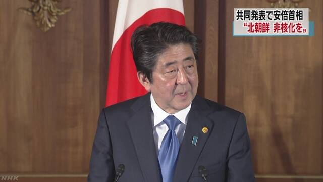 日本と中国と韓国の首脳会議 北朝鮮の核兵器の問題を話す