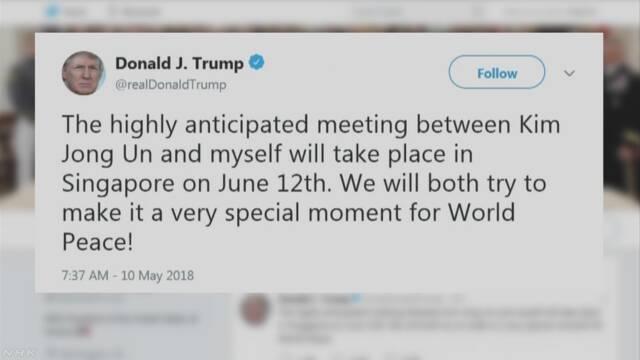 アメリカと北朝鮮のトップが6月12日にシンガポールで会う