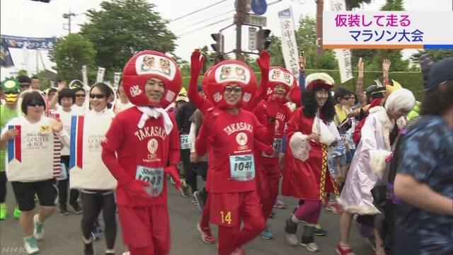 侍の仮装で走る 群馬 安中でマラソン大会