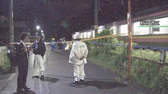 新潟 女児殺害事件 23歳会社員の男を逮捕 遺体遺棄などの疑い