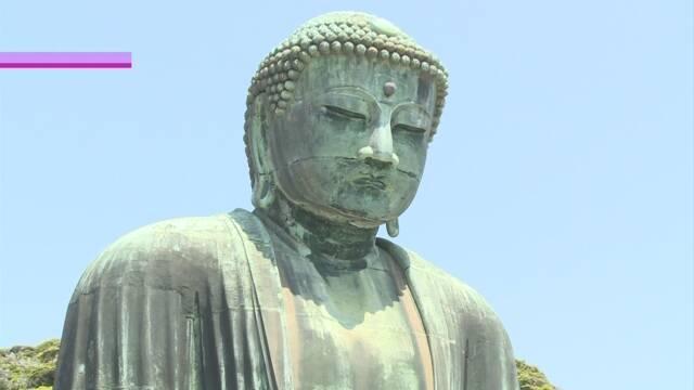 鎌倉の大仏 さびの原因は海から吹く風や鳥のふん