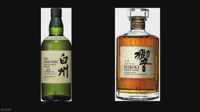 日本のウイスキー 人気が高くなって足りなくなる