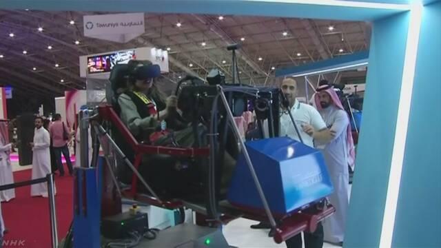 サウジアラビアで女性に車を紹介するイベント