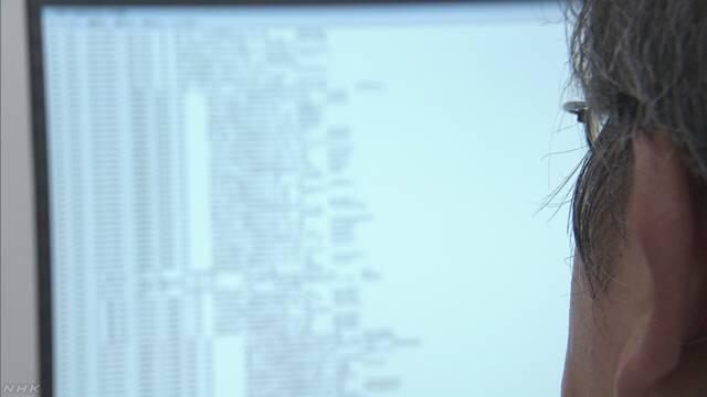 2億件の日本人メールアドレスか 闇サイトで販売