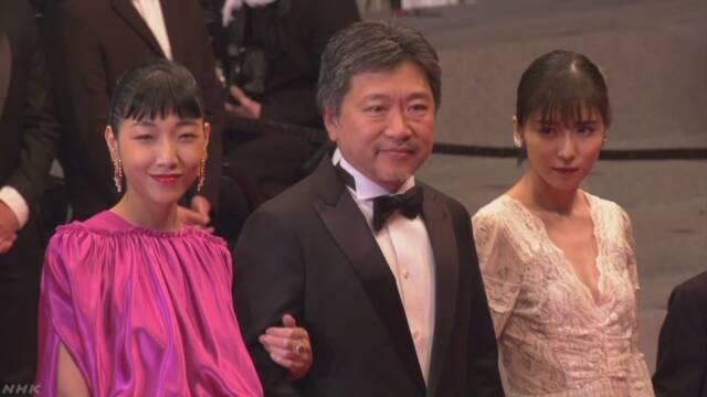 カンヌ映画祭 是枝監督がいちばんすばらしい賞をもらう