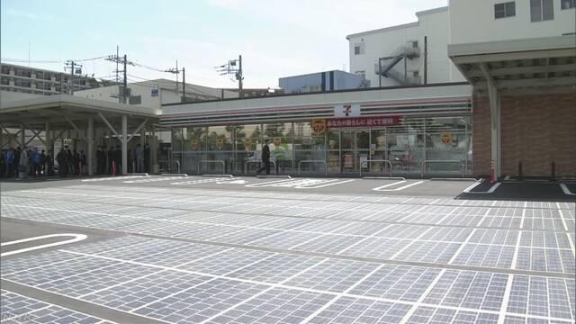 コンビニ 店で使う電気の半分を太陽の光と風で作る