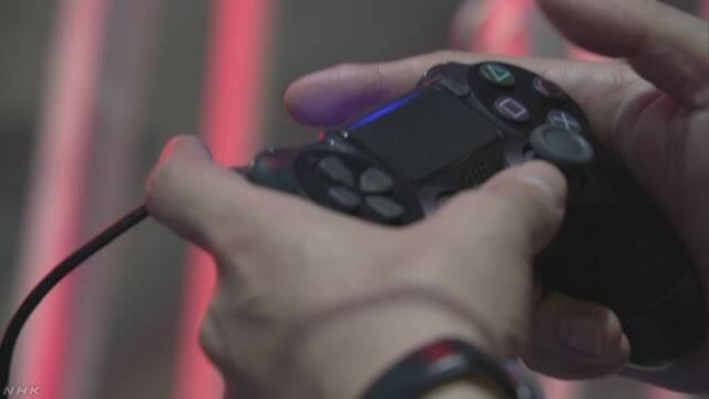 茨城県がコンピューターゲームの大会を来年開く