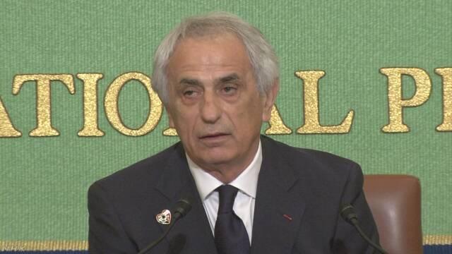 前の監督のハリルホジッチさんが日本サッカー協会を訴える