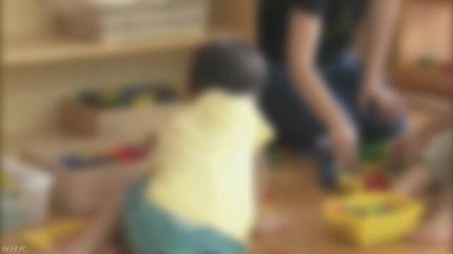 来年の10月から幼稚園や保育園などを無料にする