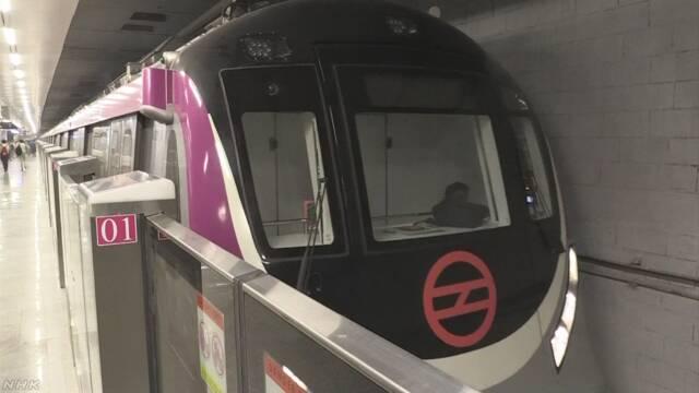 インドの首都に日本が協力して新しい地下鉄ができる