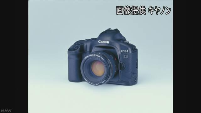 キヤノン フィルムカメラ販売終了 80年超の歴史に幕