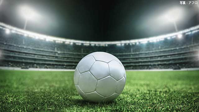 サッカーのワールドカップがロシアで始まる