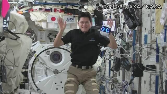 宇宙飛行士の金井さん きょう地球に帰還へ