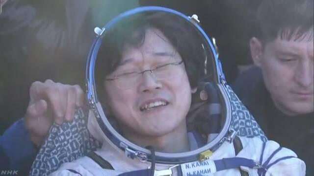 宇宙飛行士の金井さんが6か月の仕事が終わって地球に帰る